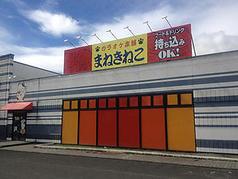 や台ずし 貝塚駅前町の写真