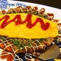 料理メニュー写真トローリ玉子のお好み焼き