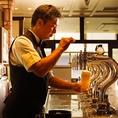 いつでも注ぎ立てのおいしさ♪受け継がれる技、伝統の一度注ぎを本場ドイツのシュタインジョッキで!80年愛された料理とともに、お楽しみください!