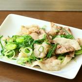 広島お好み焼き ケンちゃんのおすすめ料理2