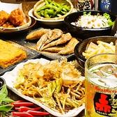 赤から 南大沢店のおすすめ料理3