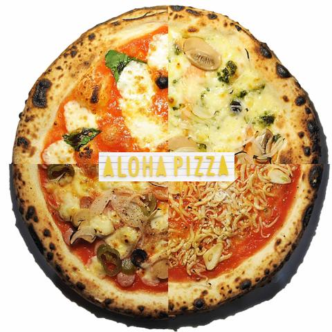Aloha Pizza 390yen〜