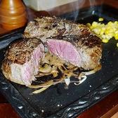 べこ六 ステーキ ミートインパクトのおすすめ料理2