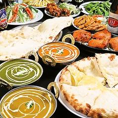 インド料理 ナマステ 博多店の写真
