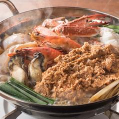 ◆豪華贅沢!あん肝が極旨の海鮮味噌鍋