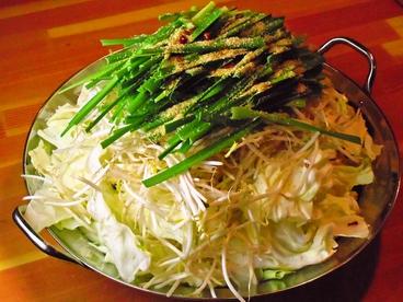 博多もつ鍋 匠 阪急伊丹店のおすすめ料理1