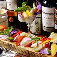 体に優しい料理をお楽しみ頂けます。