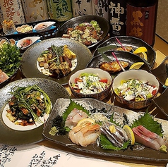 広島酒場 龍馬のコース写真
