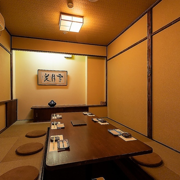 日本酒 炭焼き家 粋 IKIの雰囲気1