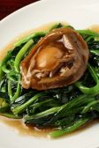 長江菜館 国立天賜閣のおすすめ料理3