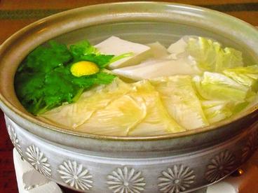 わら 金閣寺のおすすめ料理1