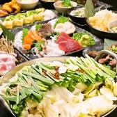 木村屋本店 クイズ溝の口のおすすめ料理3