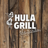 HULA GRILL the garden フラグリル ザ ガーデン 心斎橋店のロゴ