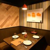 肉バル NICK HOUSE 姫路店の雰囲気2