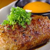 焼き鳥 勝屋 旦過店のおすすめ料理2