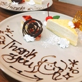 料理メニュー写真日替わりケーキ