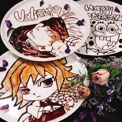 Cafe&Dining Valiente 梅田店のおすすめ料理1