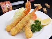 厳選洋食さくらいのおすすめ料理3
