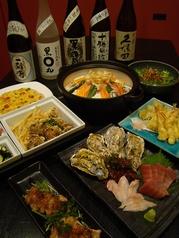 Tokachi Local じんやのおすすめ料理1
