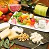 Soy ソイ イタリアン オリーブオリーブ Olive+Olive 町田店のおすすめポイント2