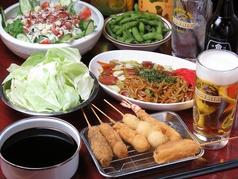 串揚げ酒場 祇園街横丁の写真