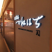 沼津港かねはち 新静岡セノバ店の雰囲気3