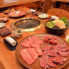 本格焼肉 まつお 幸町店のコース写真