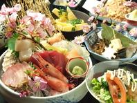 本格和食を贅沢に味わうコースはコストパフォーマンス◎