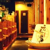 店内通路の雰囲気。日本の古き良き情緒漂う落ち着いた雰囲気が特徴です。[岡山/岡山市/岡山駅/居酒屋/個室/肉/座敷/掘りごたつ/飲み放題/単品飲み放題]