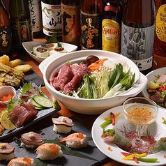 個室居酒屋 Deja-Vu デジャヴ 栄店のおすすめ料理1
