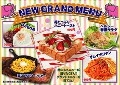 カラオケマイム 青山店のおすすめ料理1