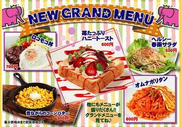 カラオケマイム 新潟白根店のおすすめ料理1