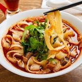 中華バル 津門菜館 三軒茶屋本店のおすすめ料理2