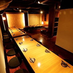 居酒屋 ケムリ 浦和店の特集写真