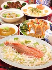 上海大飯店 平河町のおすすめ料理1