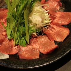 厚切り牛タン専門店 居酒屋 タン吉 石田店のコース写真
