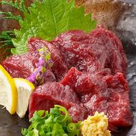 絶品馬肉×馬刺し×肉寿司・食べ放題プランは必見♪
