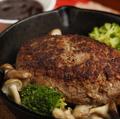 料理メニュー写真都萬牛ハンバーグ