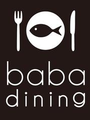 ババダイニング baba diningのコース写真