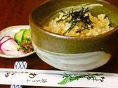 わら 金閣寺のおすすめ料理3