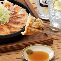 県民酒場ダウドン 清瀬北口店のおすすめ料理1