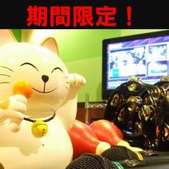 カラオケまねきねこ 広島五日市店の写真