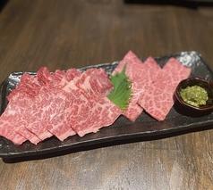 焼肉 新鮮ホルモン 肉丸のおすすめ料理1