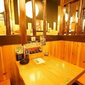 鳥貴族 武庫之荘店の雰囲気2