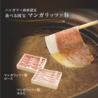 温野菜 駒込店のおすすめポイント2