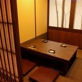 ゆったり座れる掘りごたつ個室。2名様から人数に応じてご用意いたします。お気軽にお問い合わせください。