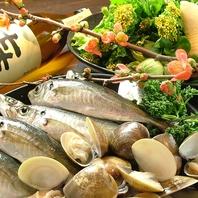 鮮魚や旬の野菜などをお愉しみ下さい。