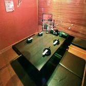 【2F個室】4名までOK!ゆったり個室は女子会や誕生日会に