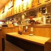 やきとりセンター 大井町西口店の雰囲気3