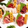 馬肉酒場 三村 新宿西口店のおすすめポイント1